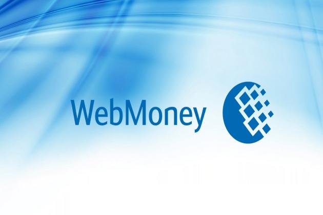 WebMoney внедрит идентификацию пользователей по видео