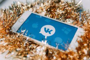 Число сообщений пользователей ВКонтакте достигло 10 млрд в сутки